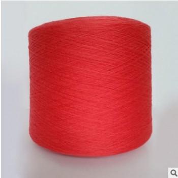厂家直销秋冬系列纱线16S/1有色兔绒柔软舒适保暖性好
