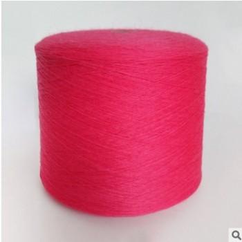 现货批发秋冬系列纱线16S/1有色兔毛毛感丰富保暖性好