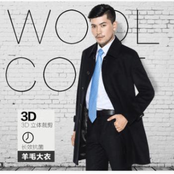 男士职业装秋冬羊毛呢大衣毛呢外套中长款呢子大衣工装工作服