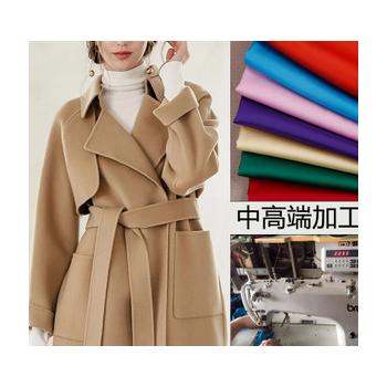 【梭织】大衣来样、贴牌、来图加工