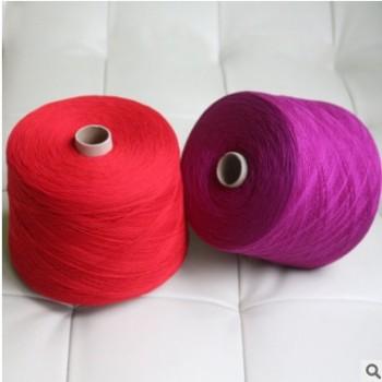 厂家直销 2/30S 支有色羊毛纱 100%巴素兰羊毛纱线 12针织