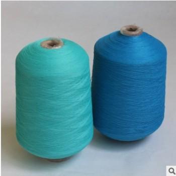 现货品质保证 1/30 80Rayon20%Nylon 有光单曲粘胶尼龙混纺纱线