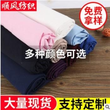 厂家供应 口袋布tc 平纹涤棉衬衫布 tc服装里布 工作服面料