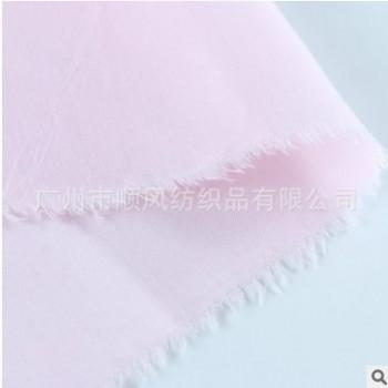 供应服装衬衫口袋布 TC涤棉里布 平纹染色里布现货批发厂家定制