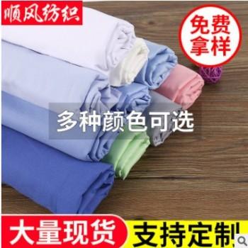 厂家供应cvc平纹工装衬衫 服装工作服素色涤棉混纺现货批发