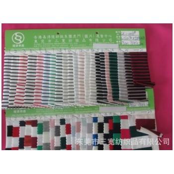SK-0016#新款天竺棉条纹汗布 175克0.2*0.5/2*2条纹 春夏衬衫面料