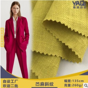 苎麻斜纹 素色经典纯苎麻面料 休闲西裤上衣的棉麻布料 现货批发