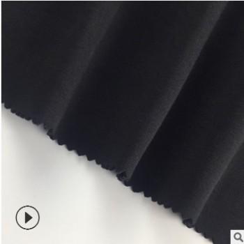 厂家直销奥戴尔复合超柔针织卫衣面料 家居服打底裤保暖秋冬面料