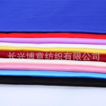 厂家直销i75*150 时尚婚纱礼服里布面料 亚光色丁布料
