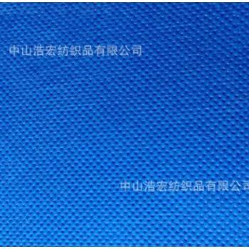 厂家供货 PP防粘无纺布面料 无纺布复合面料 手袋皮具内托无纺布
