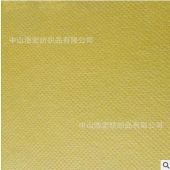 厂家直销 各种无纺布面料 PP平纹无纺布面料 防滑无纺布