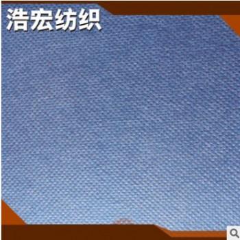 直销 纺粘环保不织布 聚丙烯纺粘无纺布 服装材料不织布