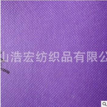 厂家供应 聚丙烯不织布 手袋皮具内托不织布 PP防粘不织布