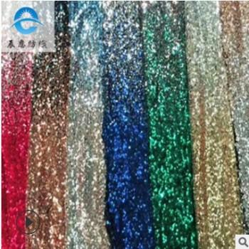 3厘珠片亮片绣 渐变亮片布加工 彩色pet珠片布料演出服装面料厂家