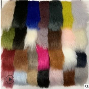 40mm软狐 人造毛皮 高品质狐狸毛 仿貉子毛皮草 毛领大衣玩具绒布
