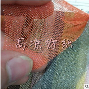 30A金线网布 银线网布 金葱亮丝网布 金线六角网 裙子时装网布