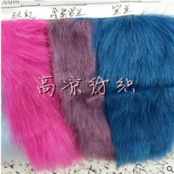 现货直供高品质超柔软狐狸毛 40MM毛高服装毛领人造长毛绒