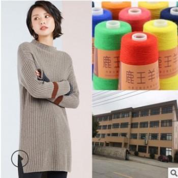 淘工厂来图来样贴牌高端女装加工定制专业毛衣针织羊毛衫实力厂家