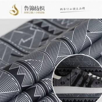 厂家全涤6安帆布漂白色印花布/纯涤专业鞋材用印花布箱包批发