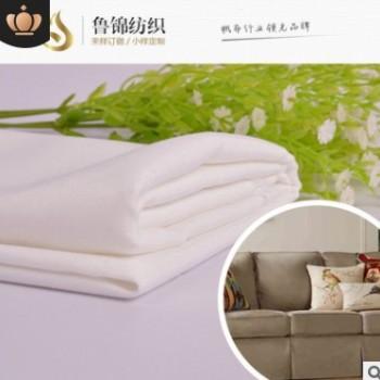 厂家直销纯涤帆布6安米白化纤布全涤帆布数码印抱枕箱包手袋鞋帽
