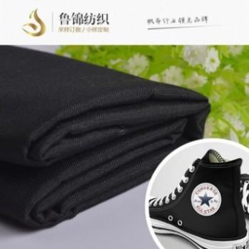 厂家直销全涤帆布6安黑色染色纯涤帆布化纤鞋材帽子沙发手袋箱包