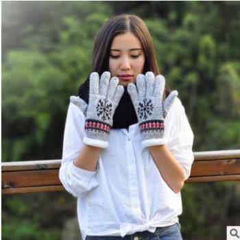 冬季雪花毛线针织男女通用手套,双层加厚保暖五指全指骑行手套