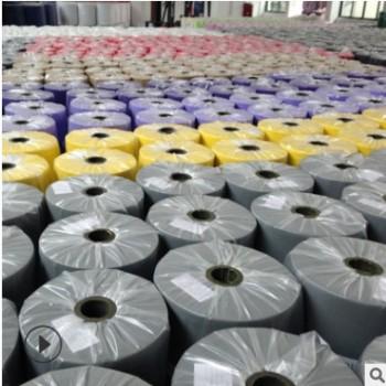 厂家大量供应PP无纺布 纺粘无纺布 丙纶无纺布 现货可批