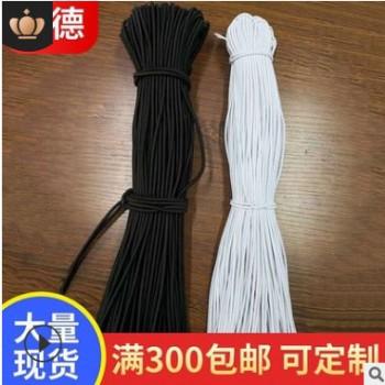 厂家供应弹力绳 1-12mm圆乳胶蹦极松紧带 定制金银丝皮筋弹力绳