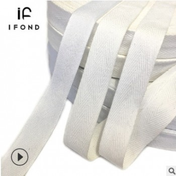 涤纶织带2cm全棉人字带现货斜纹包边带商标棉带来样加工织带定制