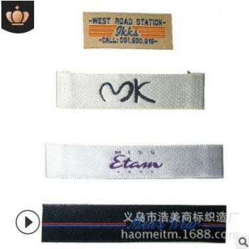 水洗标定做商标织唛布标衣服装领标定做电脑绣花服装尺码标