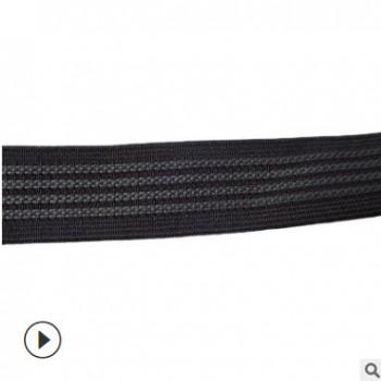 现货销售 厂家直销黑色2.5cm防滑松紧带 高强度箱包松紧带 批发