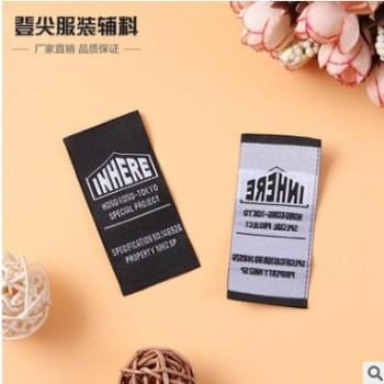 高品质高质量布标织唛服装布贴高档织标领标水洗标 品质保证