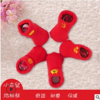 一件代发大红0-3岁全棉宝宝儿童袜刺绣福娃卡通4双组合盒装四季款