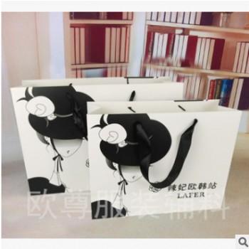 手提袋 服装纸袋定做 化妆品袋子定制 礼品袋印刷LOGO免费设计
