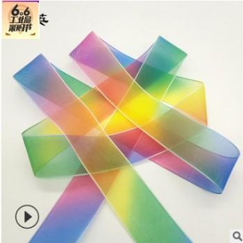 厂家供应渐变纱带 义乌热转印涤纶雪纱带 加密度幻色彩虹丝带