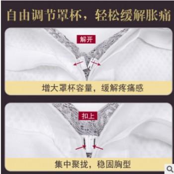 夏季薄款透气纯棉大码哺乳文胸聚拢孕妇内衣前开扣喂奶怀孕期胸罩