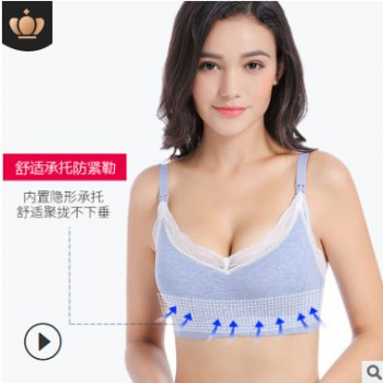 新款哺乳文胸纯棉孕妇内衣前开扣喂奶胸罩大码条纹聚拢一片式薄款