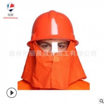 消防头盔 97款消防员头盔 微型消防站防护救援头盔 加厚防砸帽