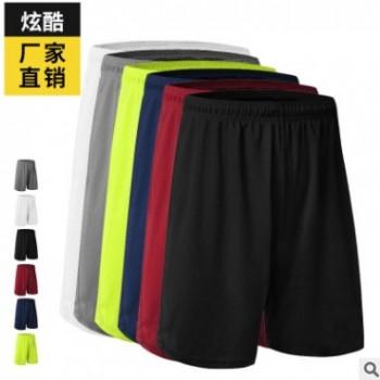 夏季户外运动短裤男大码跑步健身五分裤透气吸湿排汗男速干短裤