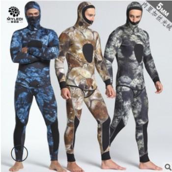 现货批发5mm迷彩潜水服狩猎服分体两件套加厚保暖潜水衣厂家直销