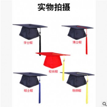 现货供应博士帽 毕业典礼硕士帽 学位帽 学士帽 成人礼帽定制批发