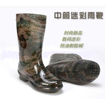 低价促销 中筒透明 数码迷彩雨靴雨鞋(耐污耐磨质量保证)