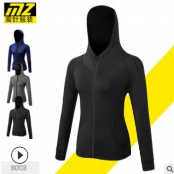 MZ健身服外套女2018瑜伽服长袖上衣运动服卫衣连帽衫跑步衣