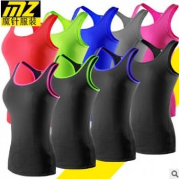 MZ女子运动紧身背心双肩带PRO训练健身跑步瑜伽短袖弹力速干皮肤