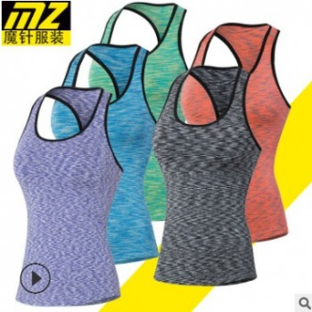 MZ健身衣女子瑜伽背心双肩吊带运动训练打底高弹力修身显瘦6002