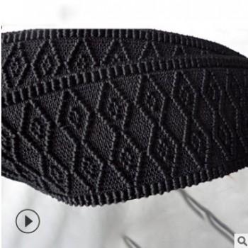 现货单面花纹弹力带菱形提花松紧带涤纶橡筋手套袖口松紧辅料定制