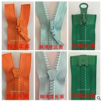 厂家直销 三力牌5号树脂双开尾80cm 高档羽绒服双头拉链 多色可选