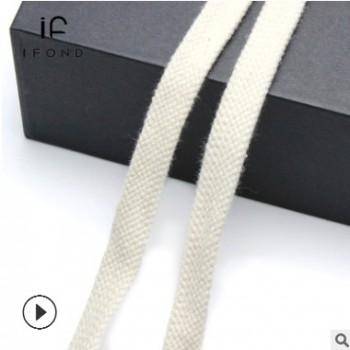 订做1.1CM纯棉织带 机织涤棉服装辅料织带绳子来样加工来图生产