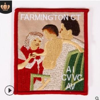 定做服装织唛水洗标吊牌 高档缎面领标 织标 丝印服装商标