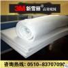 【新雪丽】耐水洗的水洗棉 被子填充棉 V100保暖好